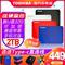 【到手价439】东芝移动硬盘2t 新V9 加密 苹果mac兼容USB3.0高速 硬盘 移动硬移动盘2tb ps4手机外接外置游戏
