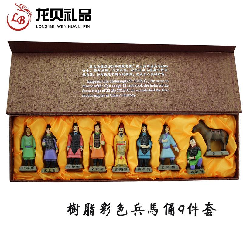 西安工艺品套装 西安旅游纪念品摆件 出国礼品学生送老外宾客户