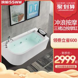 浪鲸双人按摩浴缸家用独立式亚克力小户型智能冲浪浴池 情趣 情侣图片