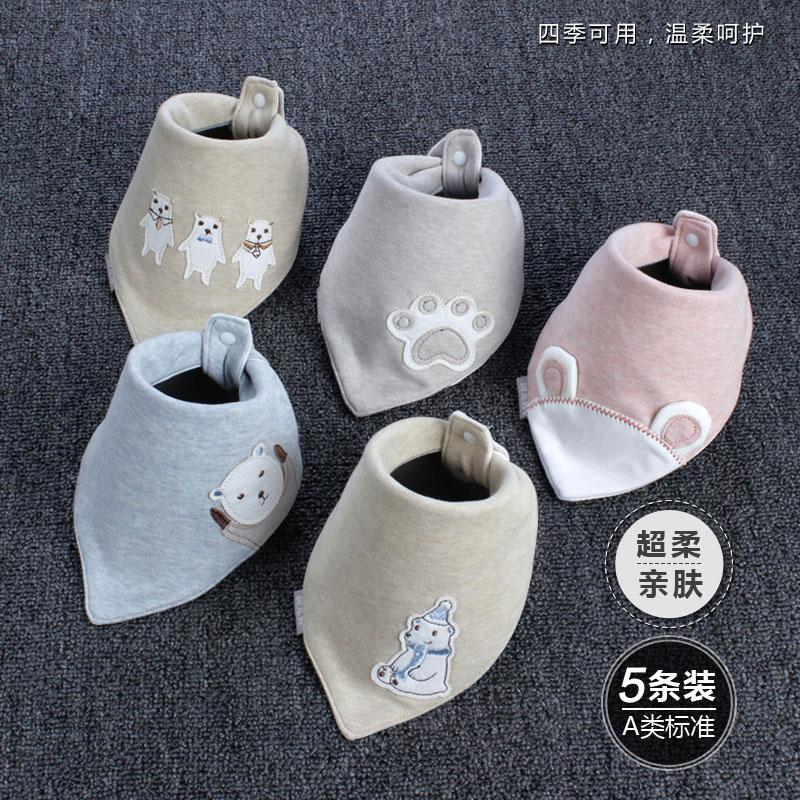 三角巾纯棉婴儿防吐奶口水巾宝宝外出潮流围嘴韩版儿童时尚围嘴巾