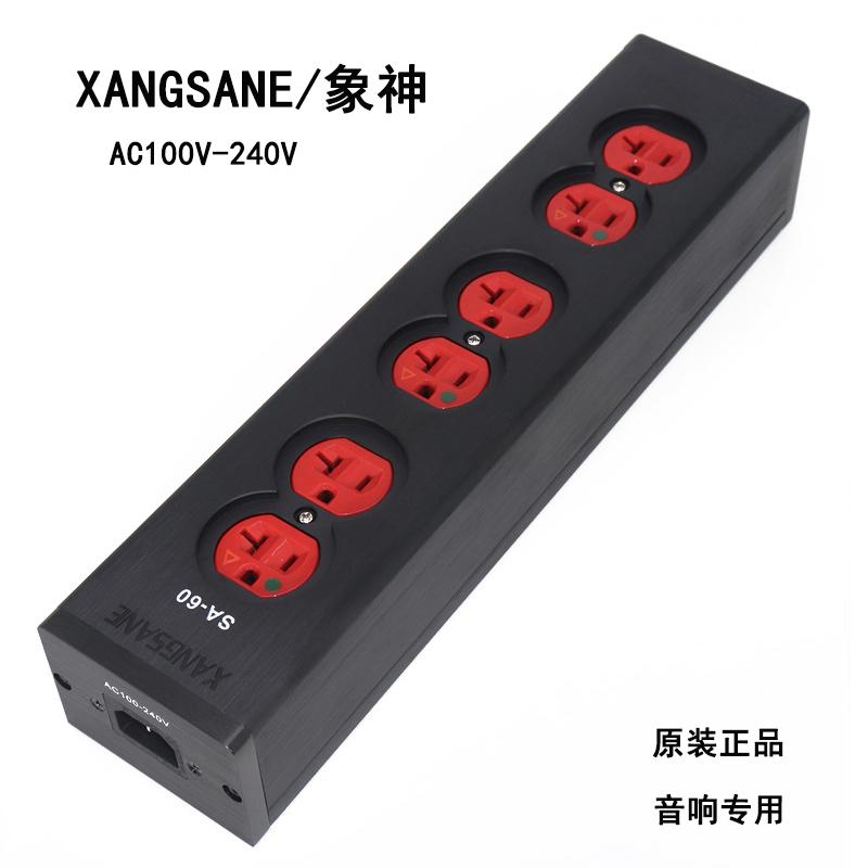 [音响] для [电源净化滤波器插座面] панель [ 美] стандартный [音箱排插 发烧级电源接线] панель