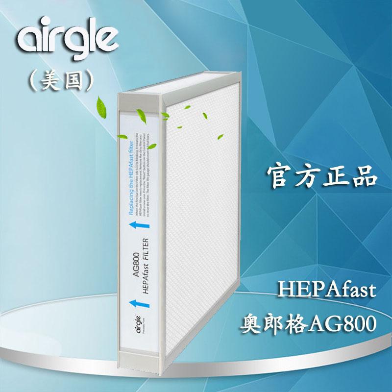 [畅呼吸净化,加湿抽湿机配件]美国Airgle奥郎格空气净化器 A月销量0件仅售1880元
