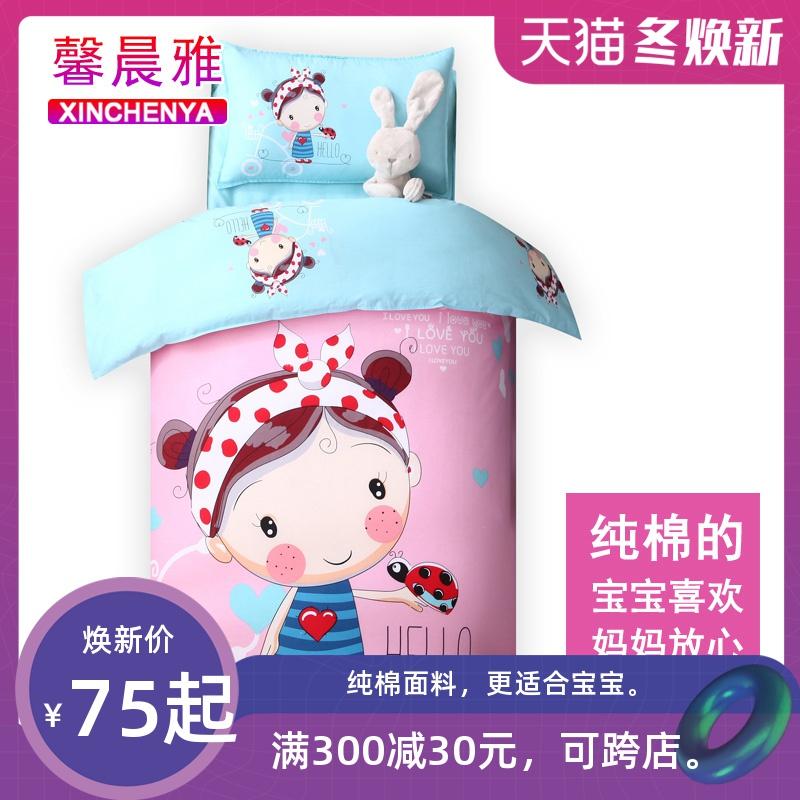 幼儿园被子三件套纯棉儿童被褥宝宝被套午睡六件套婴儿床品含芯冬