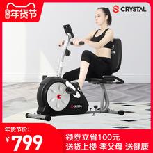 水晶卧式健身车老人康复训练器材脚踏车上下肢训练器家用健身单车
