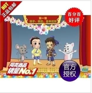Положительный версия Dan Zhu Fun Go Класс / полностью Код активации Дэн Чжу код активации программного обеспечения / Дан Чжу Вэй шахматные учебные материалы
