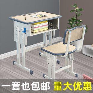儿童课桌椅培训桌小学生辅导班学校补习班学习桌椅子写字桌椅套装