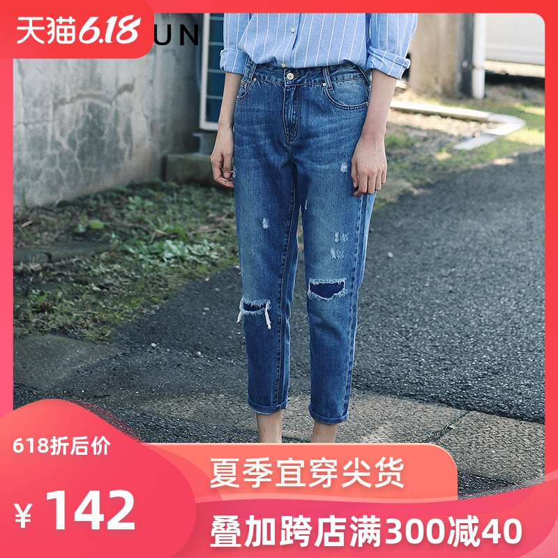 However, with pure jeans, women's loose, broken hole, light, soft tapered, 9-point Harun straight tube, thin radish, Dad's pants