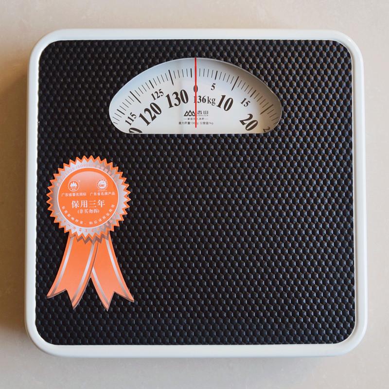 包邮香山体重秤称重精准家用人体秤健康成人称机械指针秤非电子称
