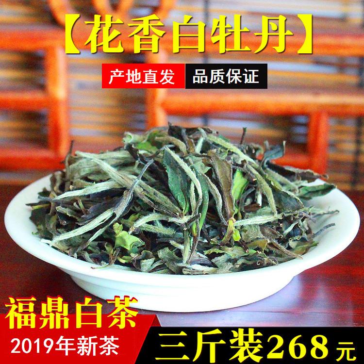 Чай Пай Му Тан Артикул 600684510629