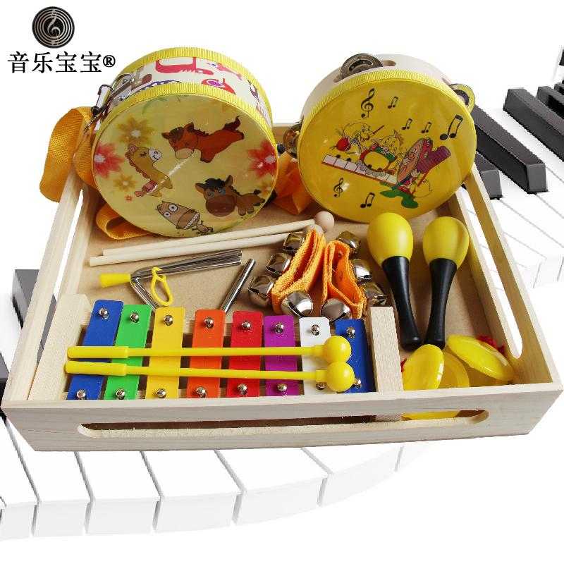 包邮促销奥尔夫儿童打击乐器套装玩具组合幼儿园19件教具音乐早教