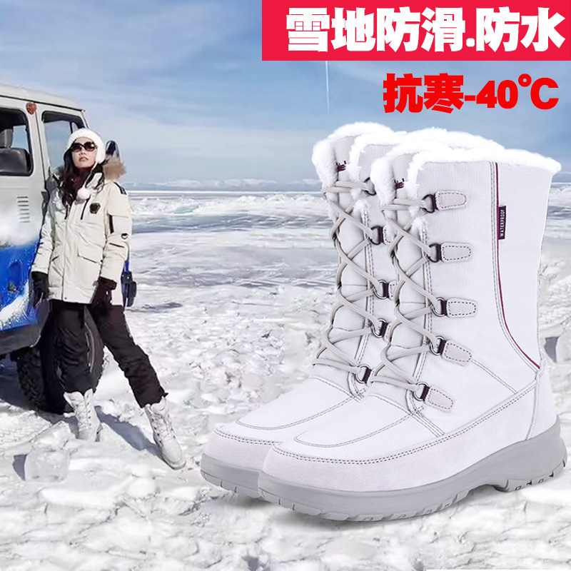 Outdoor snow boots womens winter 2020 new middle tube waterproof Plush thickened cotton boots northeast warm cotton boots