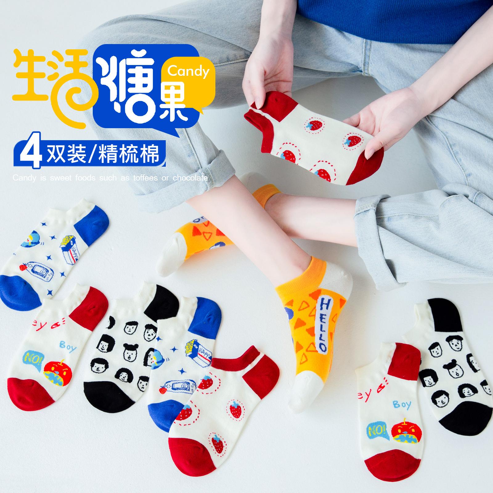 子女可爱日系夏季全棉ins纯棉船袜