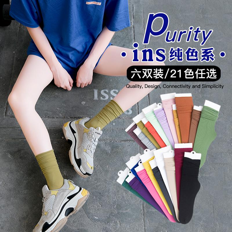 夏天长袜子女中筒袜ins潮堆堆袜夏季薄款透气彩色长筒袜韩国日系