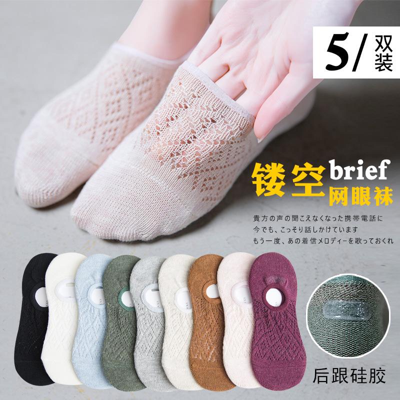 袜子女短袜浅口隐形女士船袜硅胶防滑夏季薄款纯棉夏天全棉穿袜底