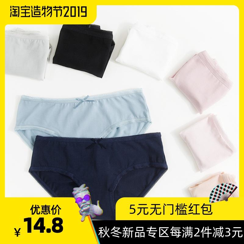 内裤女纯棉抗菌少女日系可爱夏季薄款透气三角裤黑色低腰女式底裤
