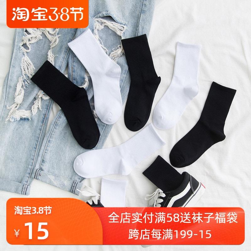 长袜子女中筒袜ins潮纯棉春秋纯黑色长筒男夏季薄款白色棉袜运动