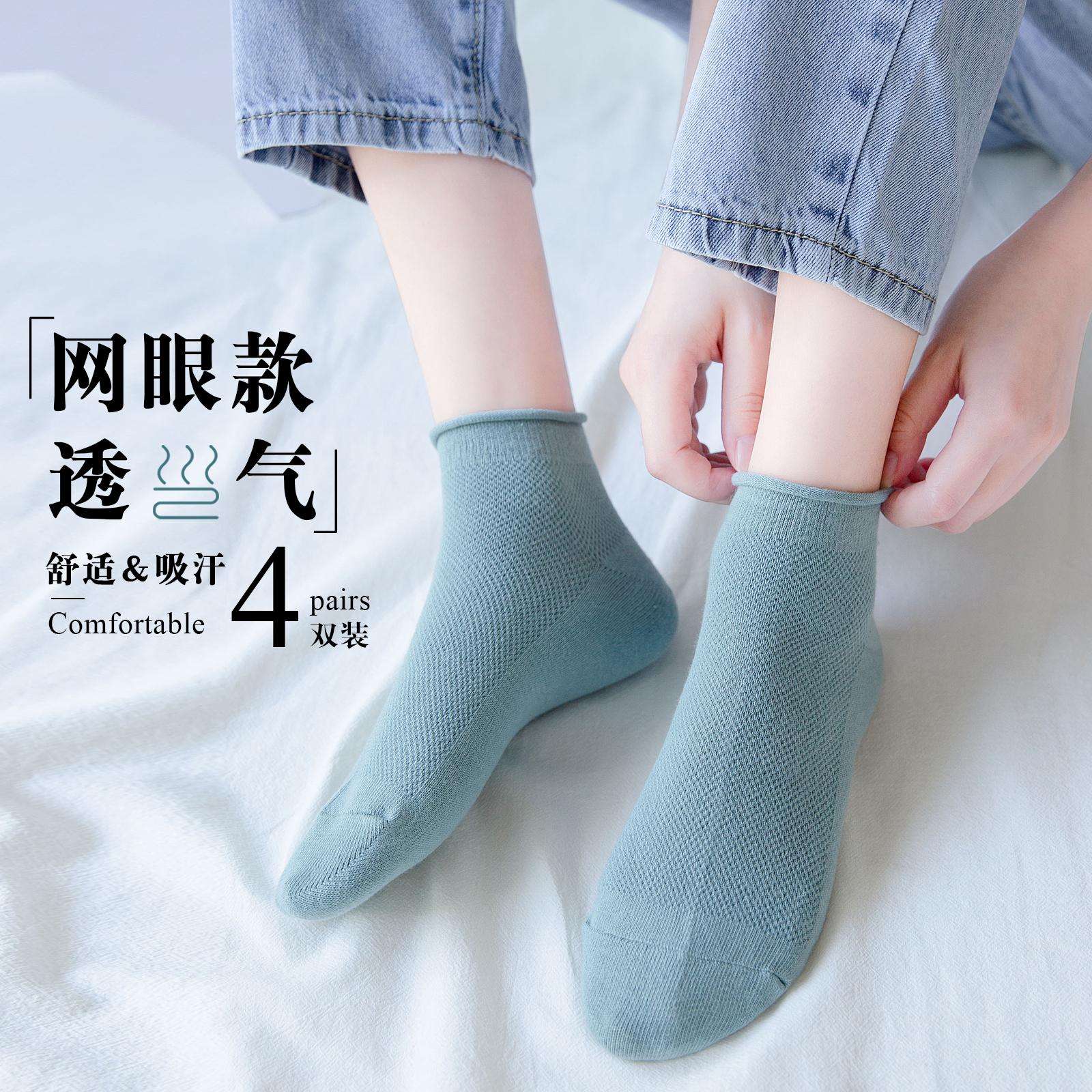 湖蓝色袜子女短袜网眼卷边袜彩色春夏季薄款纯色中筒袜ins潮纯棉