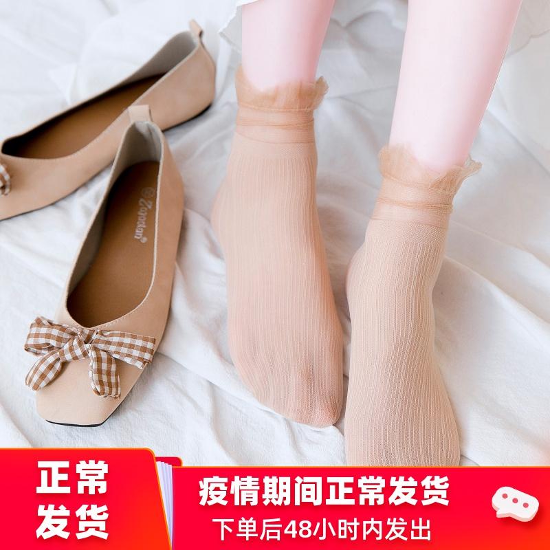 蕾丝袜子女花边短袜韩版可爱日系lolita软妹夏季薄款中筒袜网眼袜