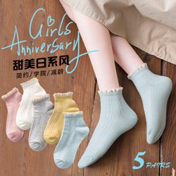 蕾丝花边袜jk袜子女中筒袜ins潮秋冬季百搭纯棉可爱日系公主短袜