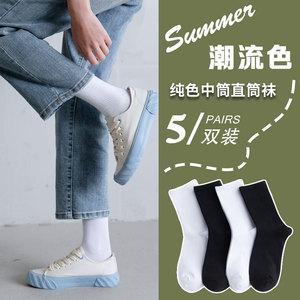 白色长袜子女春秋冬季中筒袜ins潮纯棉黑色长筒袜男秋季运动高筒