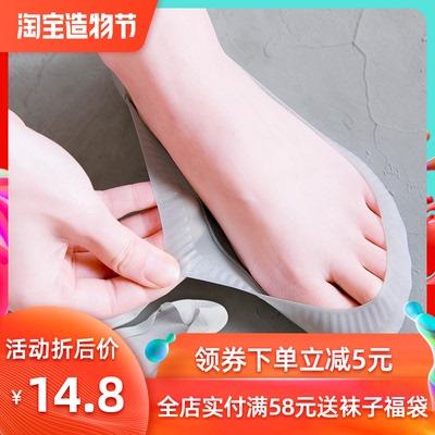 硅胶防滑超浅口夏季隐形低帮船袜