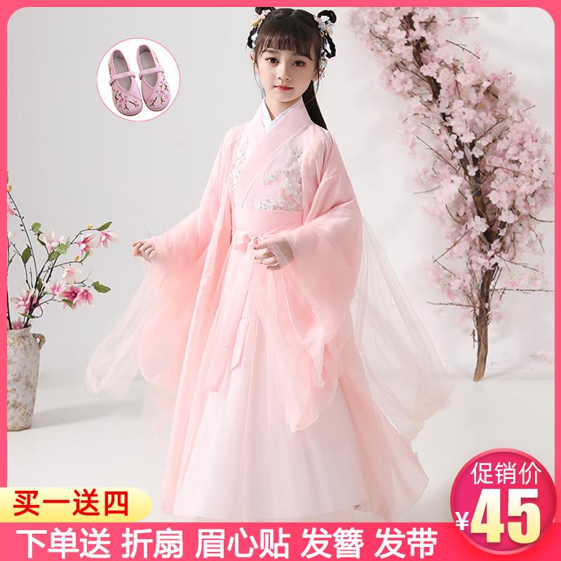 汉服女童儿童古装超仙春秋仙气12岁女孩襦裙樱花公主中国风