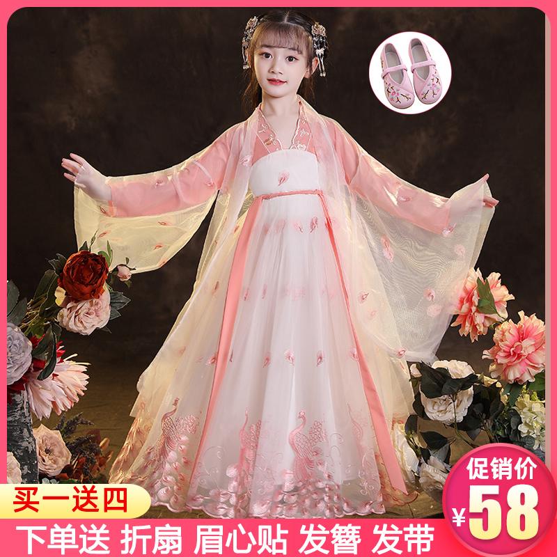 汉服女童春款季儿童中国风古装超仙古风裙子樱花公主宝宝21年新款