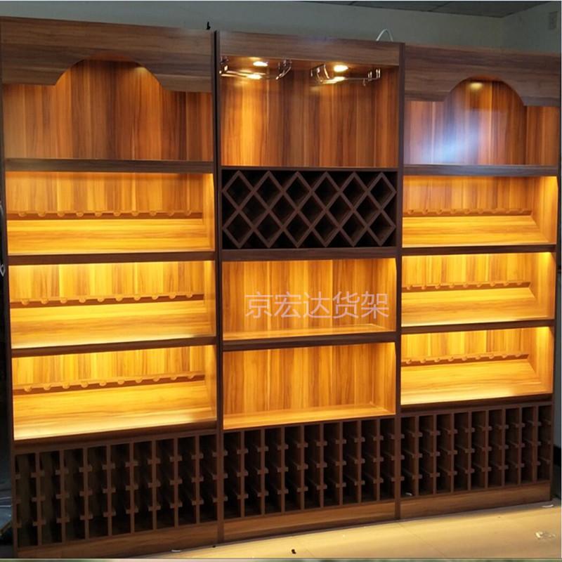 红酒展示柜木质红酒展柜红酒货架白酒展示柜红酒展示架烟酒展示柜