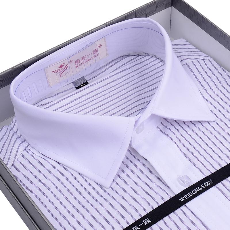 免烫白领紫色条纹衬衫男长袖衬衣职业工装中国银行制服正装工作服