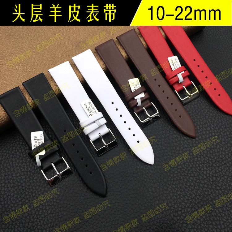 圣卡尼手表配件羊羔皮带适用于浪琴薄黑色棕色平纹真皮男女表带