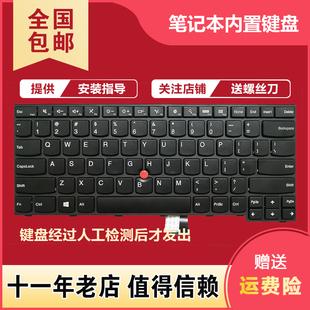 E450C W450 E465键盘 E460 IBM联想Thinkpad E450 全新原装 E455