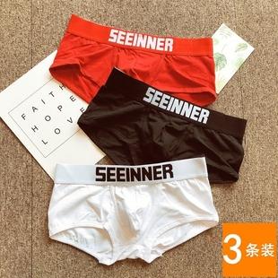 3条装纯棉男士内裤 纯色简约舒适运动男平角裤 青年紧身四角短裤