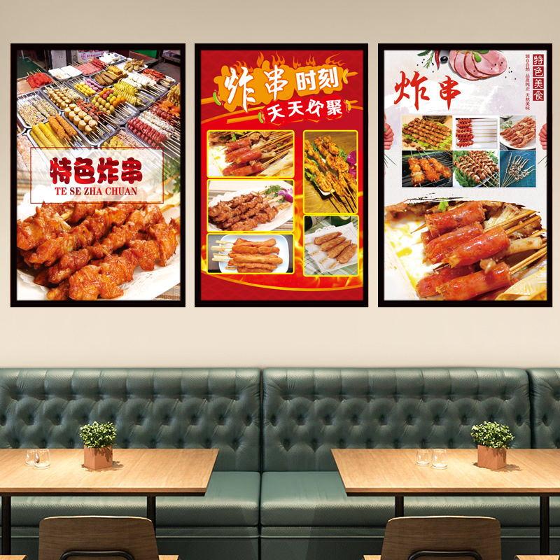 Плакаты / Постеры Артикул 596930635318