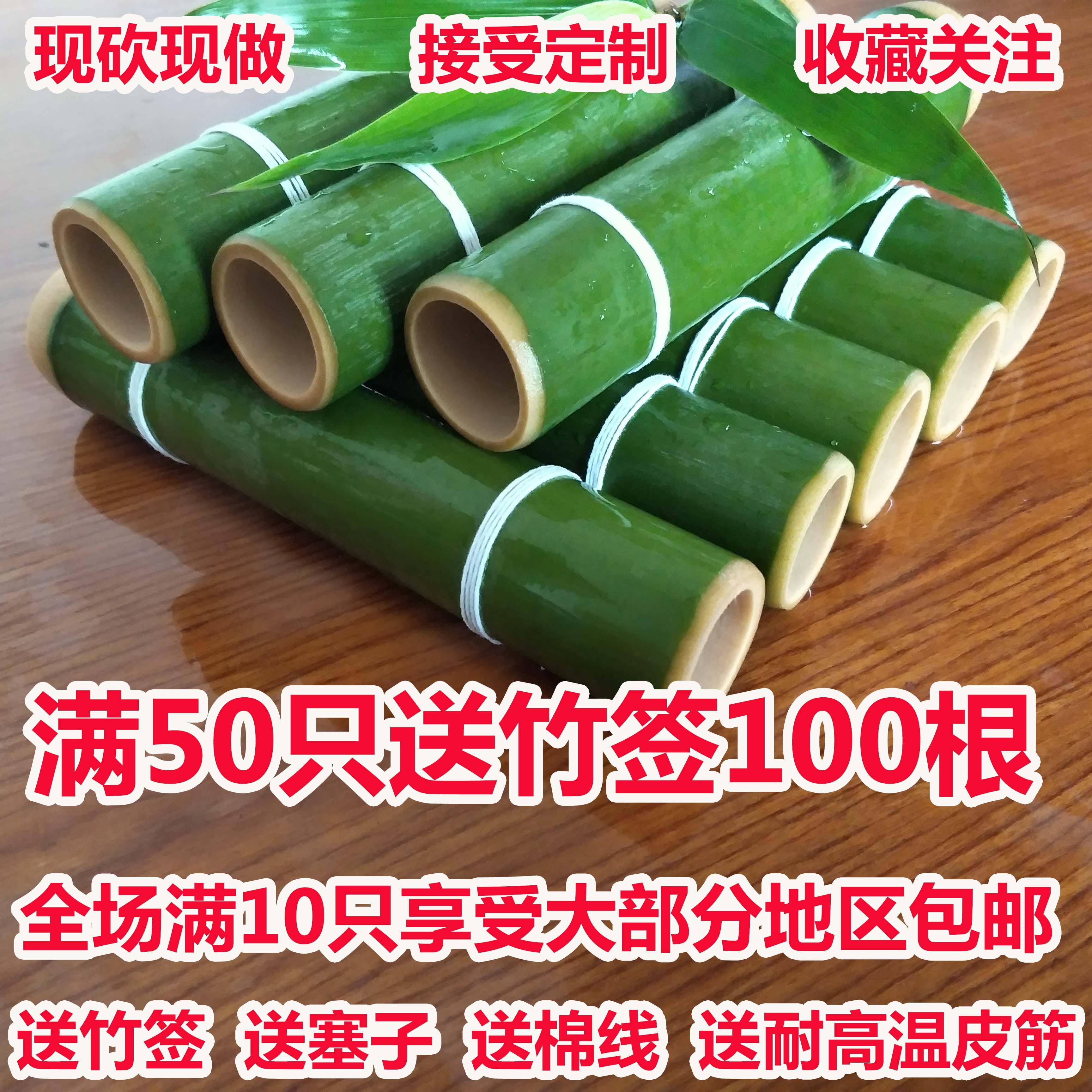 Бамбуковые пельмени открывают бамбук из бамбуковых бамбуковых пельменей из бамбукового бамбука. только бесплатная доставка по китаю