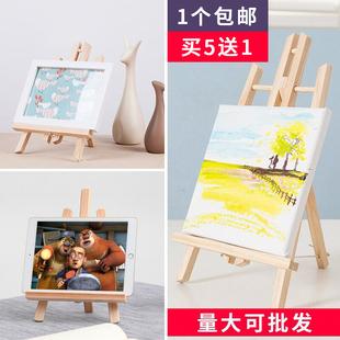 折叠油画桌上画板画架素描套装 迷你桌面台式 木质儿童小画架支架式