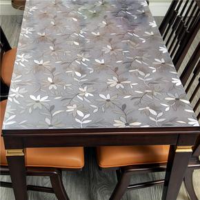 软塑料玻璃透明餐桌面垫pvc桌布防水防烫防油免洗茶几垫厚保护膜