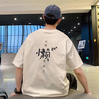 YRT1015-P30夏季潮牌t恤男短袖原宿中国风懒字宽松情侣装体恤2019
