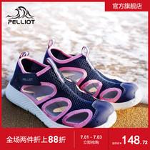 AHLM001新款凌波溯溪鞋耐磨防滑轻便透气户外运动鞋18李宁正品