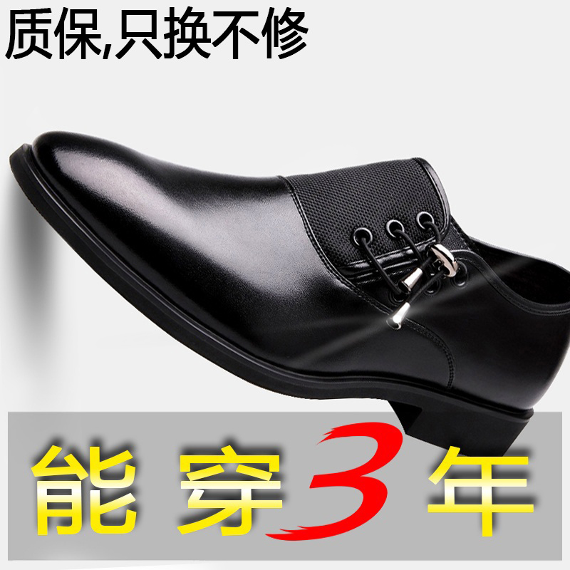 Spring and summer leather shoes mens local business Korean Edition youth lace up brown British pointed mens soft soled casual leather shoes