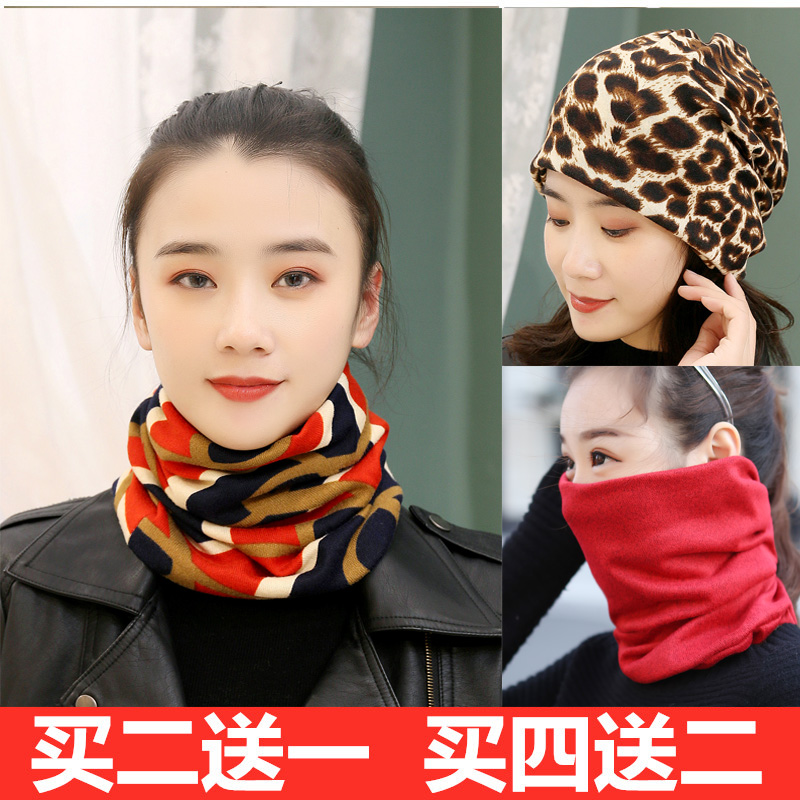 Korean knitted small Bib womens autumn and winter multi-functional cover head thin warm versatile neck cover to protect cervical scarf