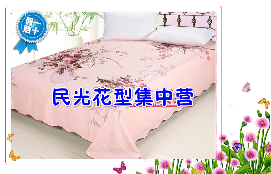 Minguang single piece pure cotton bed single double Shanghai pure cotton mercerized cotton old thickened national bed sheet quilt sheet special price