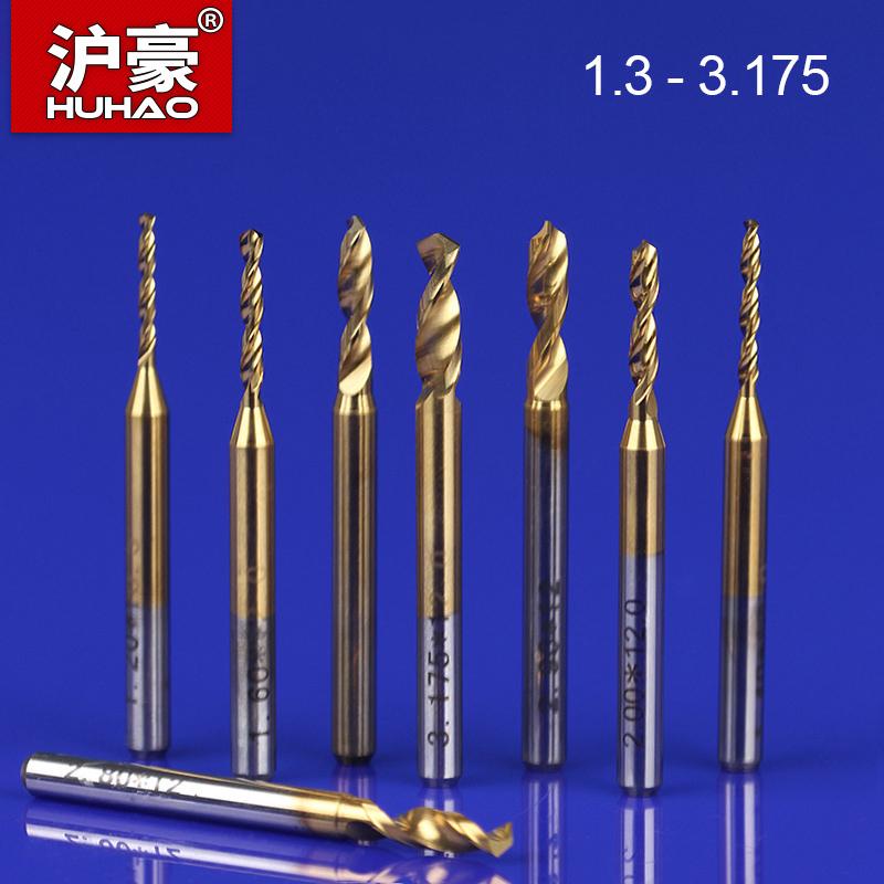沪豪雕刻机合金涂层钨钢琥珀微型小钻头电路板PCB钻头1.3-3.175
