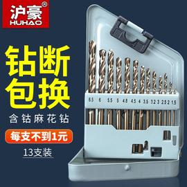 钻铁不锈钢含钴麻花钻头套装电钻金属硬质合金打孔钢铁超硬1-10mm图片