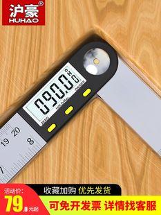 沪豪数显角度尺万用能角尺量角器木工高精度尺子测量仪五金工具