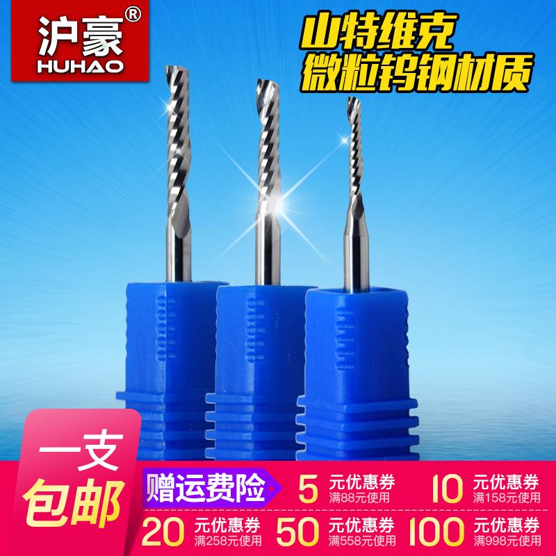 Шанхай влиятельное лицо резьба машинально инструмент инструмент импорт материалов 3.175 одинарное лезвие спираль резак количество контроль акрил доска резка нож