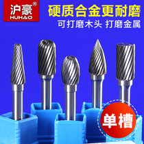 Cemented carbide rotary file single groove double groove cylindrical ball head tapered tungsten steel metal grinding head milling cutter hole expansion Tool