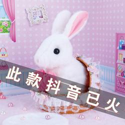 小兔子毛绒玩具兔电动会走儿童仿真小白兔女孩玩偶圣诞节生日礼物