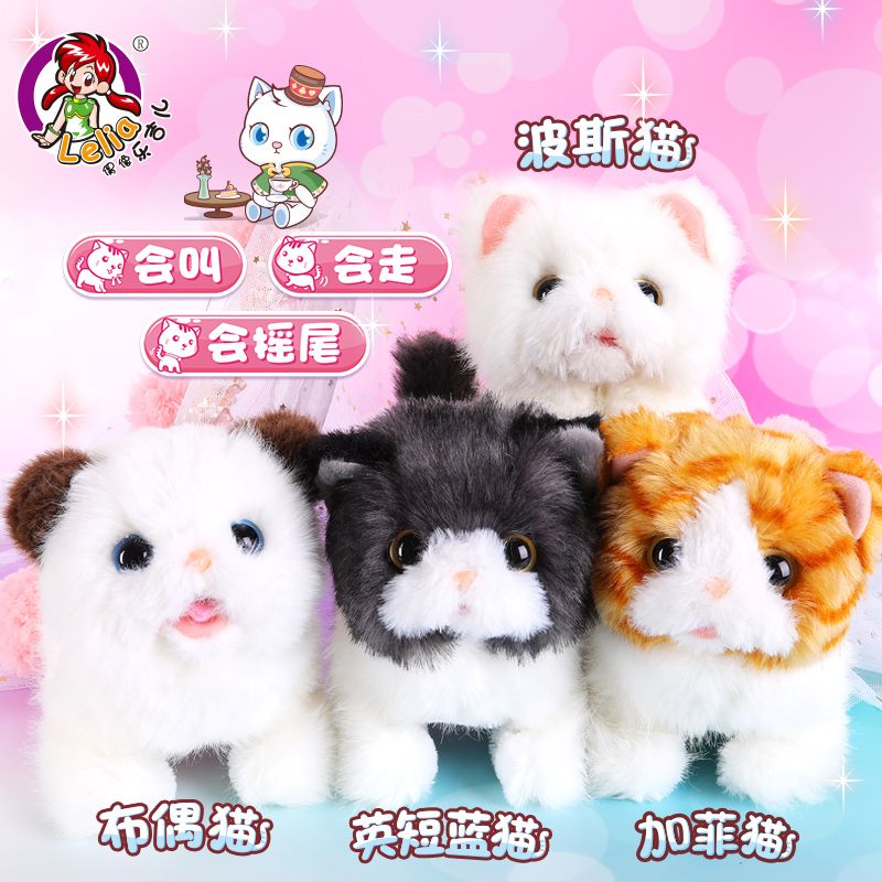 Simulation cat will walk and bark plush toys, children's dolls, electric pet girls, kittens, cats and puppies