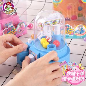 领3元券购买乐吉儿儿童玩具小型抓娃娃机迷你抓捕球机夹娃娃机扭蛋机夹糖果机
