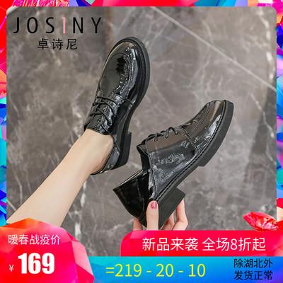 卓诗尼英伦风小皮鞋女2020年春新款软皮黑色复古鞋潮鞋配裙子单鞋